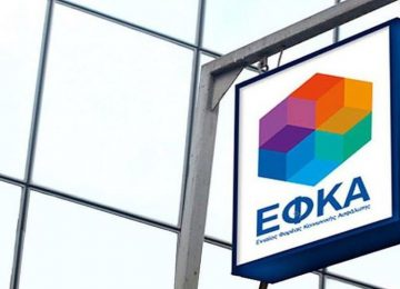 ΕΦΚΑ: 100 εκ. ευρώ επιστρέφονται σήμερα σε ελεύθερους επαγγελματίες