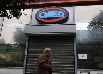 ΟΑΕΔ: Πληρωμές επιδομάτων ανεργίας και το δώρο Πάσχα
