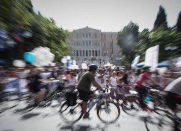 26ος Ποδηλατικός Γύρος Αθήνας: Κλειστό το κέντρο άυριο