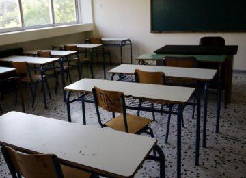 ΑΠΕΡΓΙΑ: Κλειστά σχολεία στις 12/4- Όλες οι ειδήσεις για την απεργία