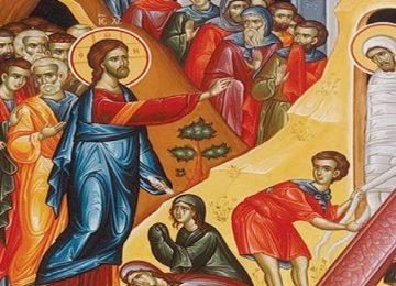 Γιορτή σήμερα 20 Απριλίου – Ποιοι γιορτάζουν – Εορτολόγιο