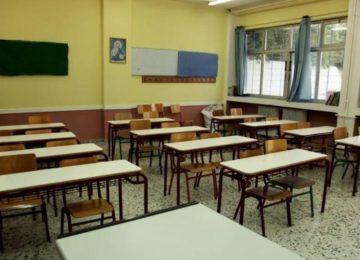 Κορονοϊός νέα: Κλειστά σχολεία αύριο