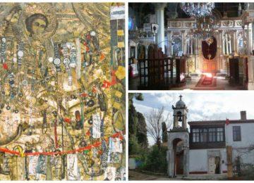 Αγίου Γεωργίου : Ο Αη Γιώργης ο Κουδουνάς που τρέμουν οι Τούρκοι