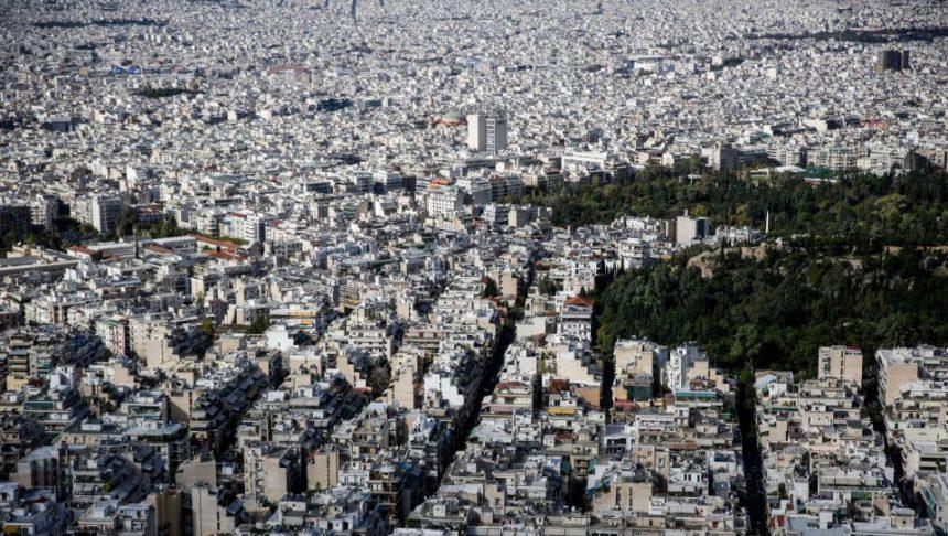 ΕΝΦΙΑ : Το εκκαθαριστικό στο Taxisnet