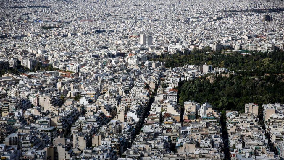 Κτηματολόγιο παράταση: Σε ποιες περιοχές