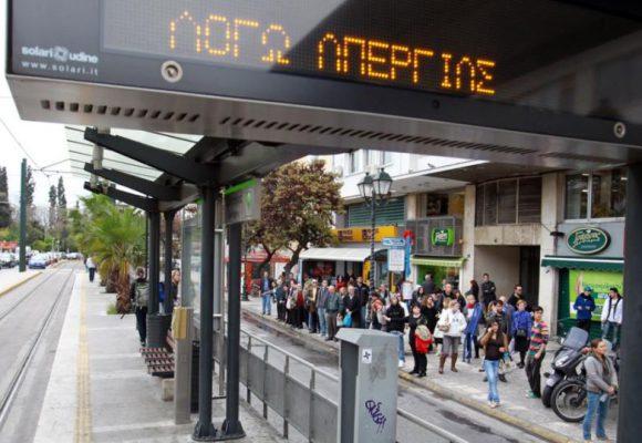 Απεργία αύριο: Απεργία μετρό, λεωφορεία, τραμ