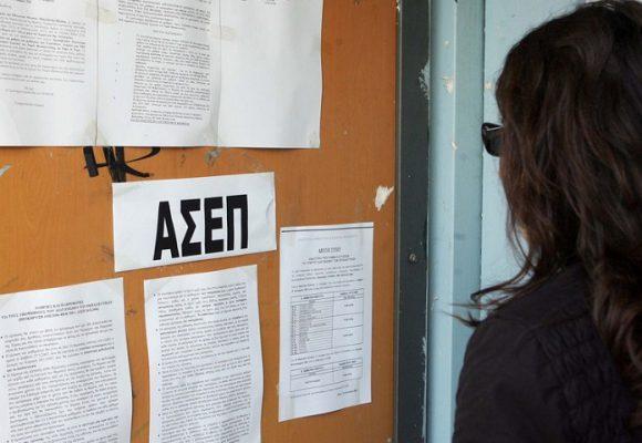 Asep.gr: Θέσεις στο ΔΕΔΔΗΕ στην Πάτρα