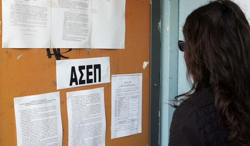 ΑΣΕΠ: Εν αναμονή για την προκήρυξη 3Κ/2019