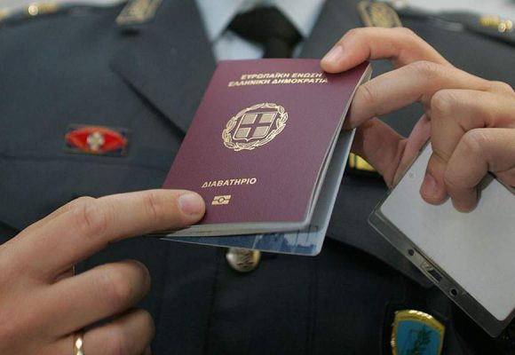 Εκδοση διαβατηρίου 2019: Αίτηση, παράβολο, δικαιολογητικά