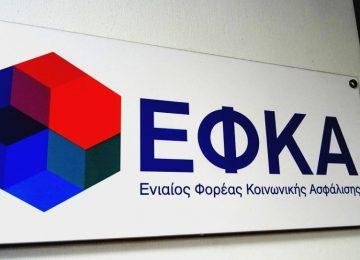 Efka.gov.gr : ΟΔΗΓΟΣ για τις συντάξεις από τον ΕΦΚΑ