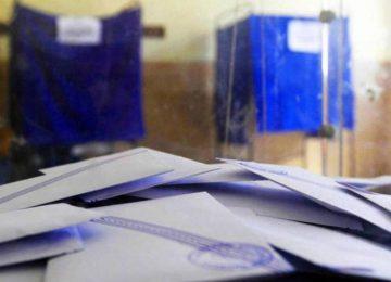 Που ψηφίζεις: Μπες στο www.ypes.gr