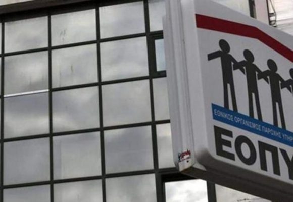 ΕΟΠΥΥ: Ανατροπή-σοκ για τις θεραπείες ειδικής αγωγής