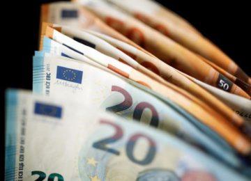 ΝΕΑ : Πληρωμή συντάξεων online, ΟΠΕΚΑ Α21, ΚΕΑ, Αίτηση στο koinonikomerisma.gr