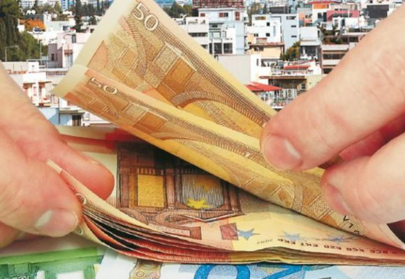 Επίδομα ενοικίου: Πληρωμή δόσης Νοεμβρίου