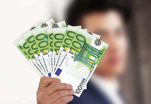 ΟΠΕΚΑ: Σήμερα πληρώνονται προνοιακά, ΚΕΑ, Επίδομα παιδιού, ενοικίου