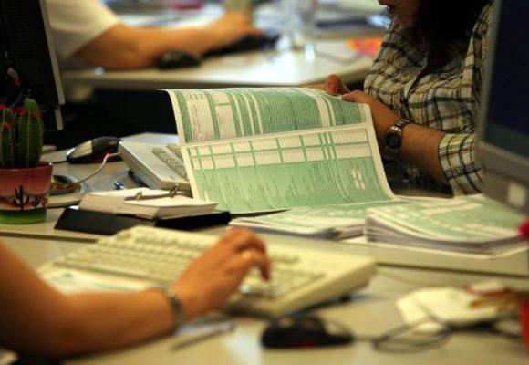 Μικρή μείωση ληξιπρόθεσμων οφειλών του δημοσίου προς τους ιδιώτες