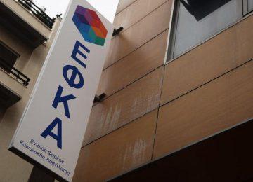 Παρεμβάσεις ΕΦΚΑ στο ΣτΕ για τις συντάξεις αναδρομικά – ΟΠΕΚΑ, ΟΠΕΚΕΠΕ News