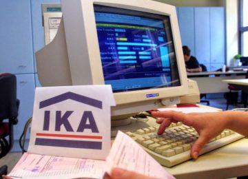www.atlas.gov.gr: Εκτύπωση – Δείτε τον χρόνο ασφάλισης σας ΕΔΩ