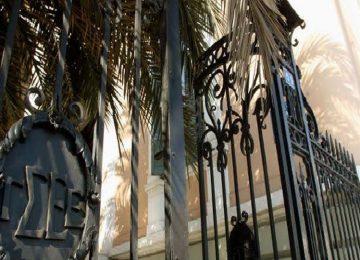 ΠΑΜΕ: Διαδήλωση μελών μέσα στα γραφεία της ΓΣΕΕ