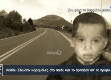 Φως στο τούνελ: Η Νικολούλη για τον μικρό Μιχάλη