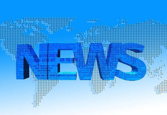 News Ελλάδα- Ειδήσεις σήμερα: Οι σημαντικότερες ειδήσεις σήμερα 30/5