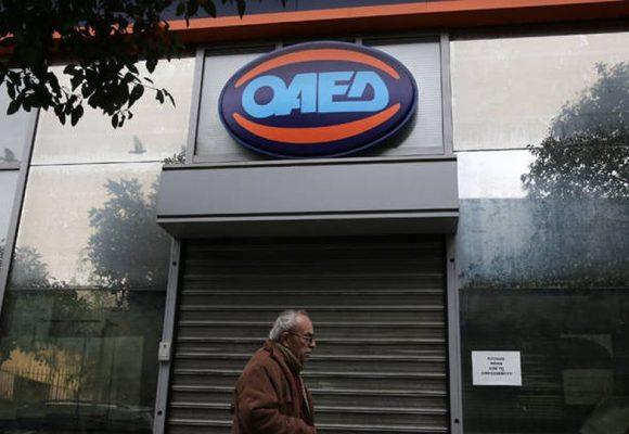 ΟΑΕΔ Εγγραφή : Οδηγός για ανέργους από τον oaed.gr