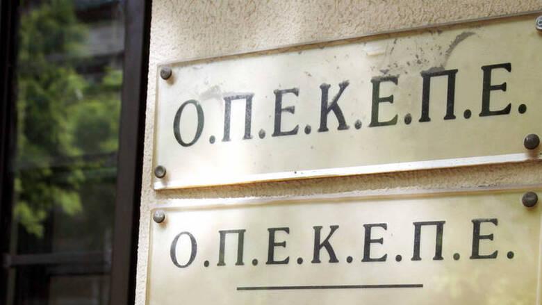 ΟΠΕΚΕΠΕ Πληρωμή: Που μοιράστηκαν 1,6 εκ. ευρώ
