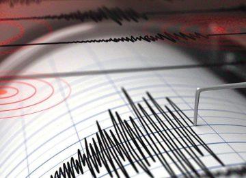 Σεισμός τώρα: Δόνηση στην Μεγαλόπολη