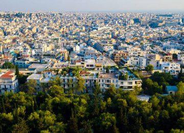 Κτηματολόγιο – Αθήνα: Πότε ξεκινούν οι αιτήσεις