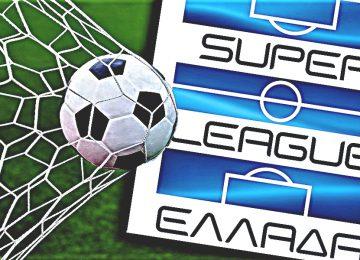 Super League -Ποδόσφαιρο (29η αγωνιστική): Αποτελέσματα 21/4