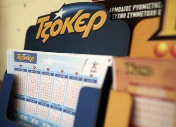 Αποτελέσματα κλήρωσης τζόκερ σήμερα 19/5: Οι τυχεροί αριθμοί
