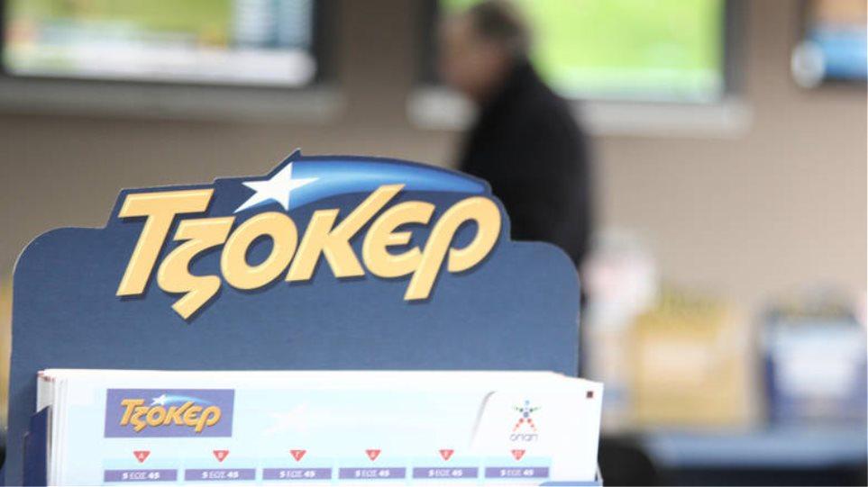 Live η κλήρωση τζόκερ σήμερα 6/2/2020 – ΟΠΑΠ : Tzoker online – Παίξε online