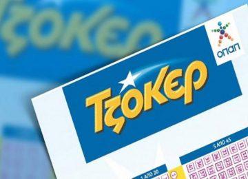 ΤΖΟΚΕΡ – ΟΠΑΠ : Κλήρωση σήμερα 18/7 – Τυχεροί αριθμοί