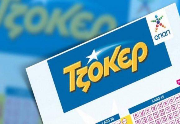 ΤΖΟΚΕΡ – Ετσι θα κερδίσεις – Τυχεροί αριθμοί – Πράκτορες