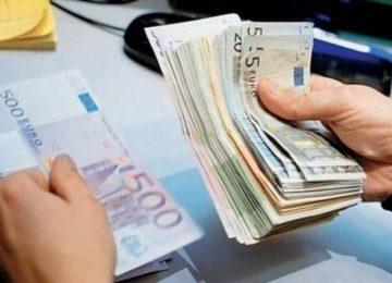 Συντάξεις Ιουλίου 2020: Ποιοι θα πληρωθούν την Δευτέρα
