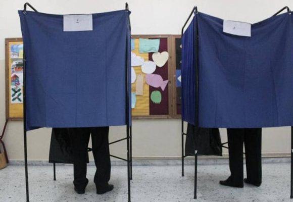 Εκλογές 2019: Μάθε που ψηφίζεις με ένα κλικ