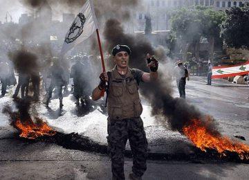 Λίβανος: Απόστρατοι διαδήλωσαν στη Βηρυτό κατά της περικοπής των συντάξεών τους