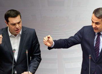 ΣΥΡΙΖΑ: Το πρόγραμμά του κ. Μητσοτάκη είναι ένα μνημόνιο που θα το ζήλευε και το ΔΝΤ