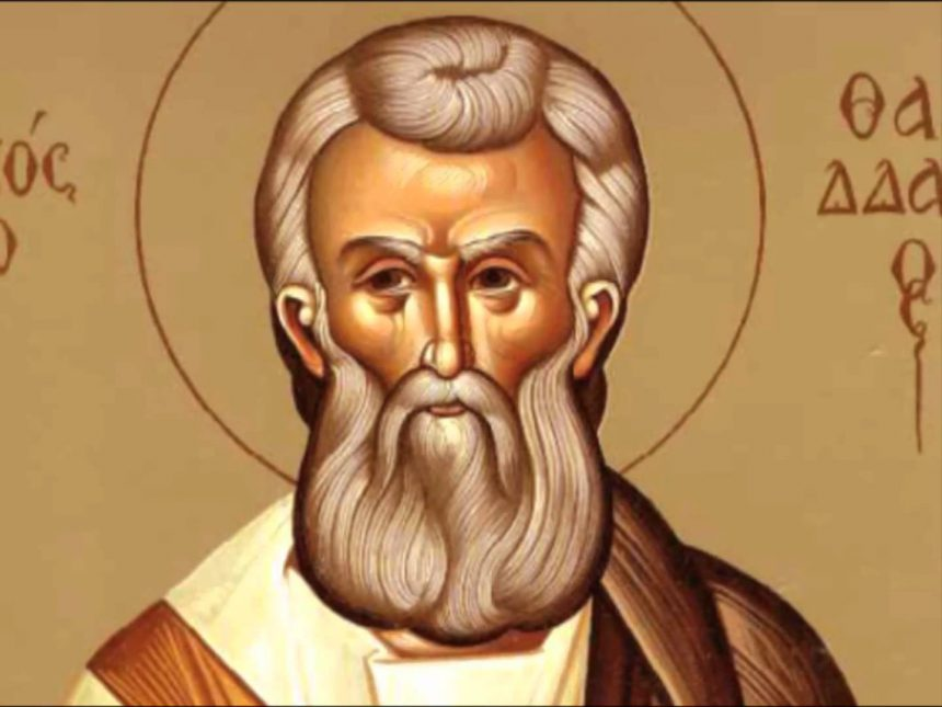 Προσευχή του Αγίου Ιούδα Θαδδαίου που αλλάζει τη ζωή σου !