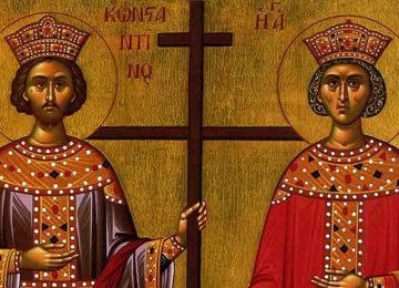 Άγιοι Κωνσταντίνος και Ελένη – Γιορτή σήμερα 21 Μαΐου – Ποιοι γιορτάζουν