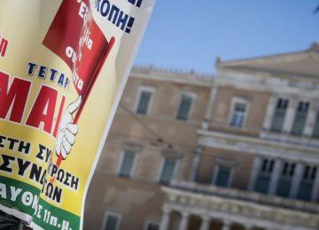 Απεργία σήμερα: «Χειρόφρενο» στα ΜΜΕ σήμερα Πρωτομαγιά