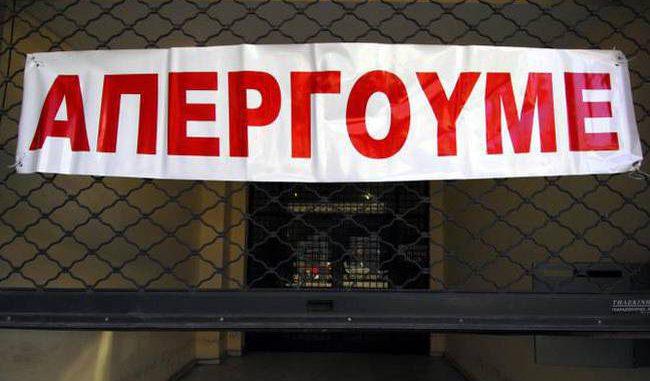 Απεργία ΜΜΜ: Ταλαιπωρία στην Αθήνα