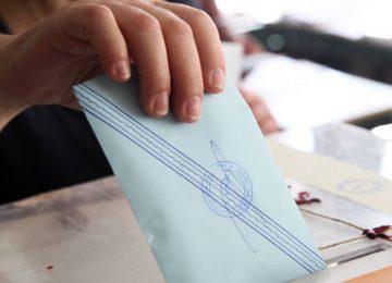Εθνικές εκλογές στις 7 Ιουλίου