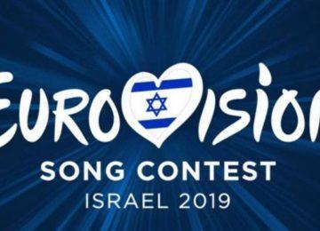 EUROVISION 2019: Δεν το πιστεύει η ΕΡΤ…