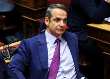 Μητσοτάκης: Η Ελλάδα επιτέλους γυρίζει σελίδα και βλέπει το μέλλον της με αισιοδοξία