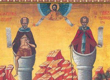 Γιορτή σήμερα 24 Μαΐου – Ποιοι γιορτάζουν – Εορτολόγιο