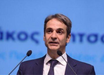 Μητσοτάκης: «Θέλω να ενώσω όλους τους Ελληνες»