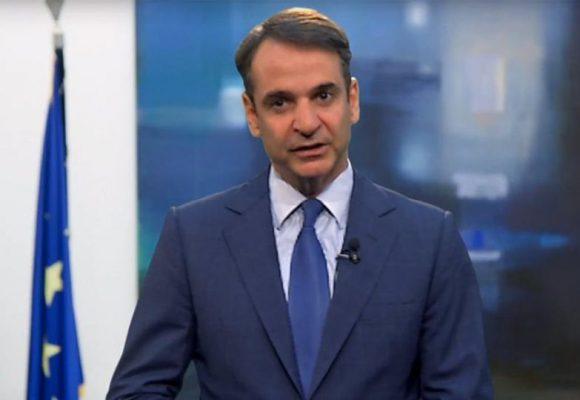 Μητσοτάκης: Θα περιορίσουμε τις αρνητικές επιπτώσεις της συμφωνίας των Πρεσπών