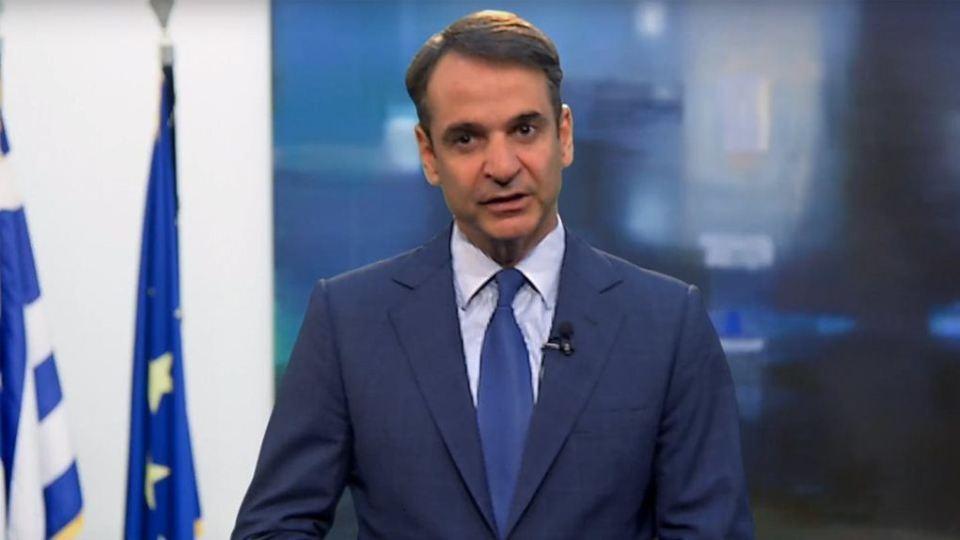 Κυρ. Μητσοτάκης: Ο κ. Τσίπρας είναι αμετανόητος ή αδιόρθωτος