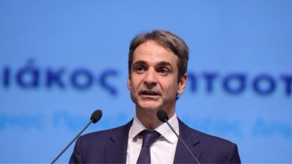 Κ.Μητσοτάκης: Η ΝΔ θα αλλάξει τον εκλογικό νόμο